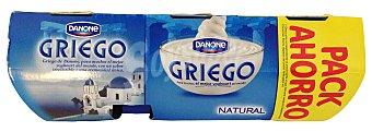 Danone Griego Yogur griego natural 6 unidades de 125 g
