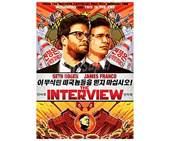Fox´s The Interview 1 Unidad