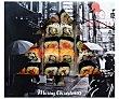 Bandeja de sushi California variado 32 uds Sushita
