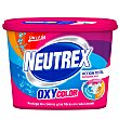 Quitamanchas en polvo color 512 g Neutrex