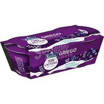 Kaiku Sin Lactosa Yogur griego natural sin lactosa Pack 2 x 90 g