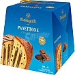 Choco Ricco panettone relleno de crema y gotas de chocolate 1894 Estuche 500 g Melegatti