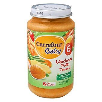 Carrefour Baby Tarrito de verduras pollo y ternera 250 g