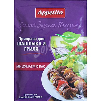 APPETITA especias para carne al grill envase 25 g