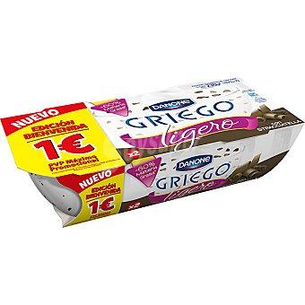 Danone Griego Yogur griego con stracciatella -60% materia grasa Pack 2 unidades 115 g