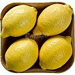 Limones peso aproximado bandeja 800 g Torres