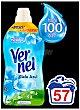 Suavizante concentrado frescor Cielo Azul Botella 1.31 l -  57 lavados Vernel