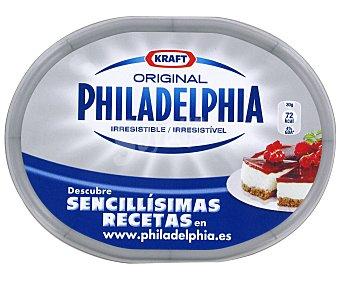 Philadelphia Queso De Untar Envase 200 gr