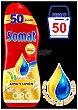 Detergente lavavajillas Oro gel Lima y Limón botella 50 dosis botella 50 dosis Somat