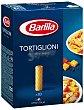 Pasta Tortiglioni 500 gr Barilla