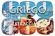 Yogur griego stracciatella Pack 6 x 125 g - 750 g Hacendado