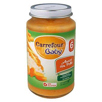 Carrefour Baby Tarrito de arroz con pollo 250 g