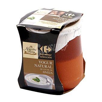 De nuestra tierra Yogur natural de leche de oveja 125 g