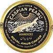 Caviar Schrenckii royal amur Lata 100 g Caspian Pearl